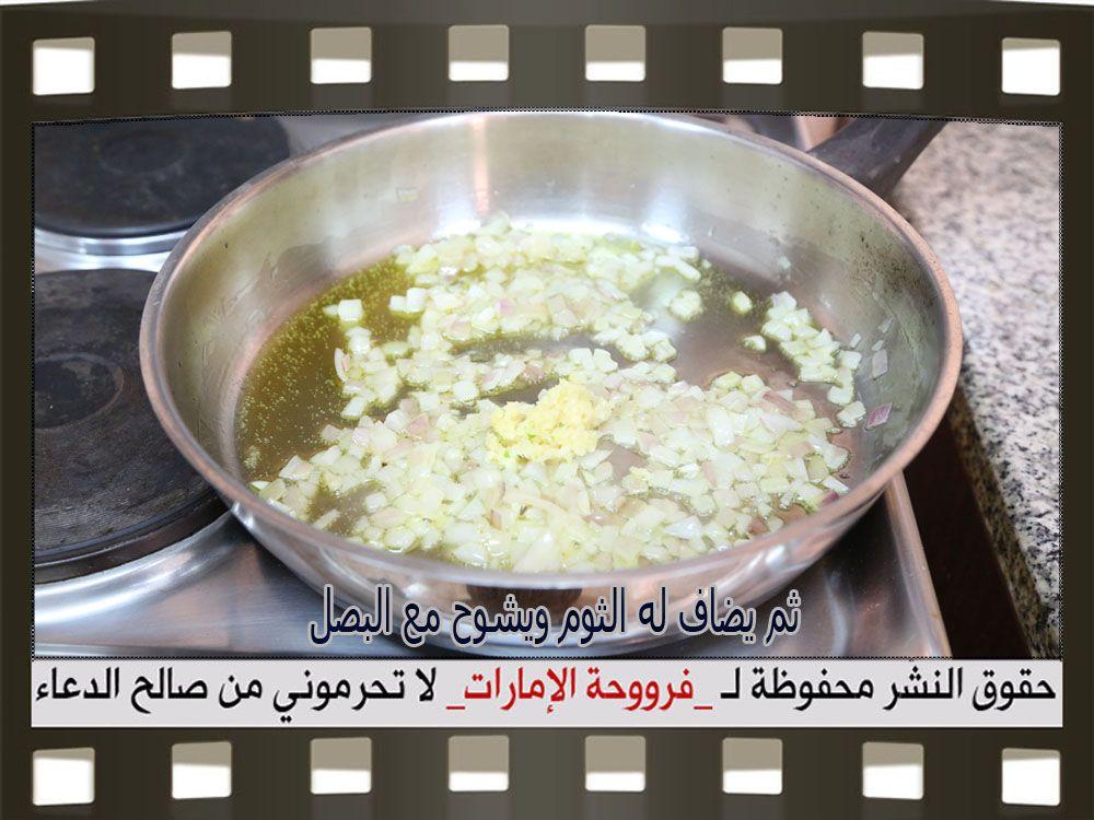 طريقة صينية الشاورما بصوص القشطة والجبن بالصور فروحة الامارات Food Breakfast Oatmeal