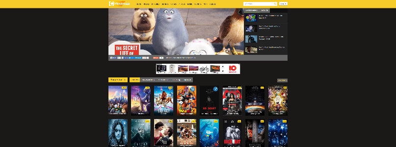 31 Movie Streaming Sites To Watch Movies Without Downloading Aug Updated