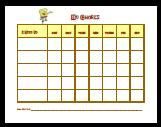 If there is a chore chart I need this site has EVERYTHING!  Plus parenting advice.