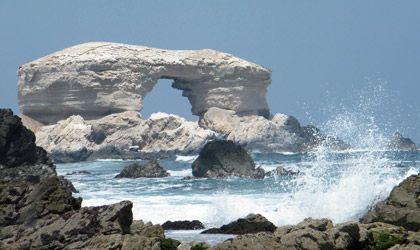 """""""La Portada"""" Antofagasta.(Chile)"""
