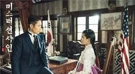 Korea's 'Mr. Sunshine' wins top TV drama award at Busan film festival