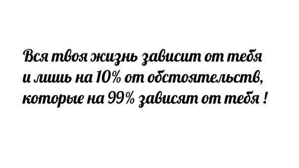Sissy Motivation Rus Vk