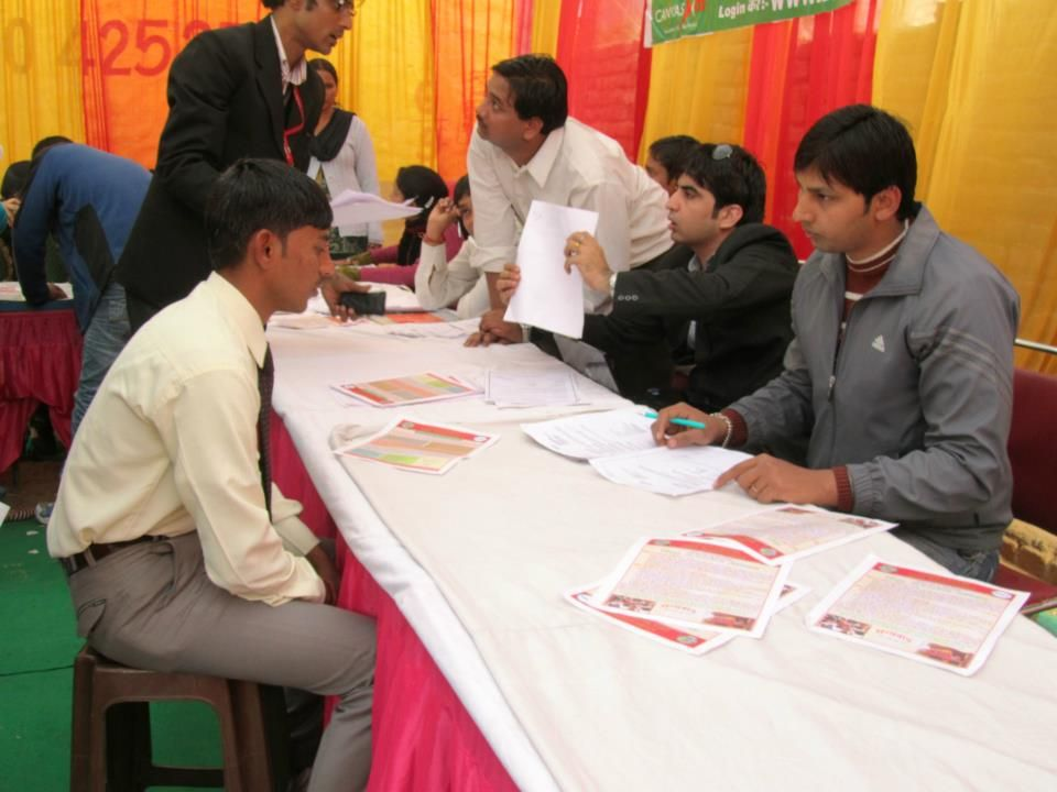 Rozgar mela by saral Rozgar Saral rozgardial number and