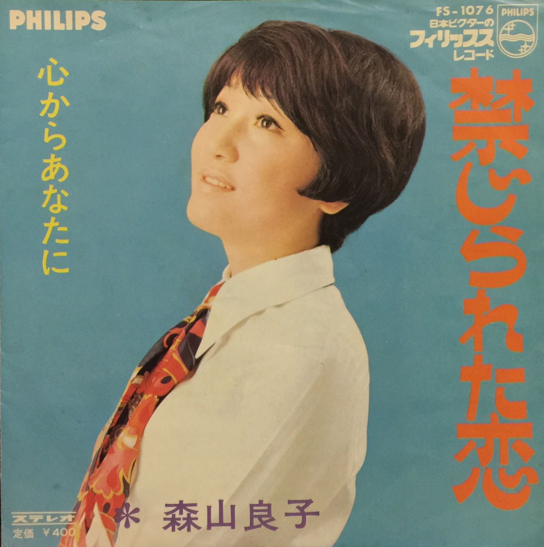 Pin by annonymous on Japanese vintage pop The wedding