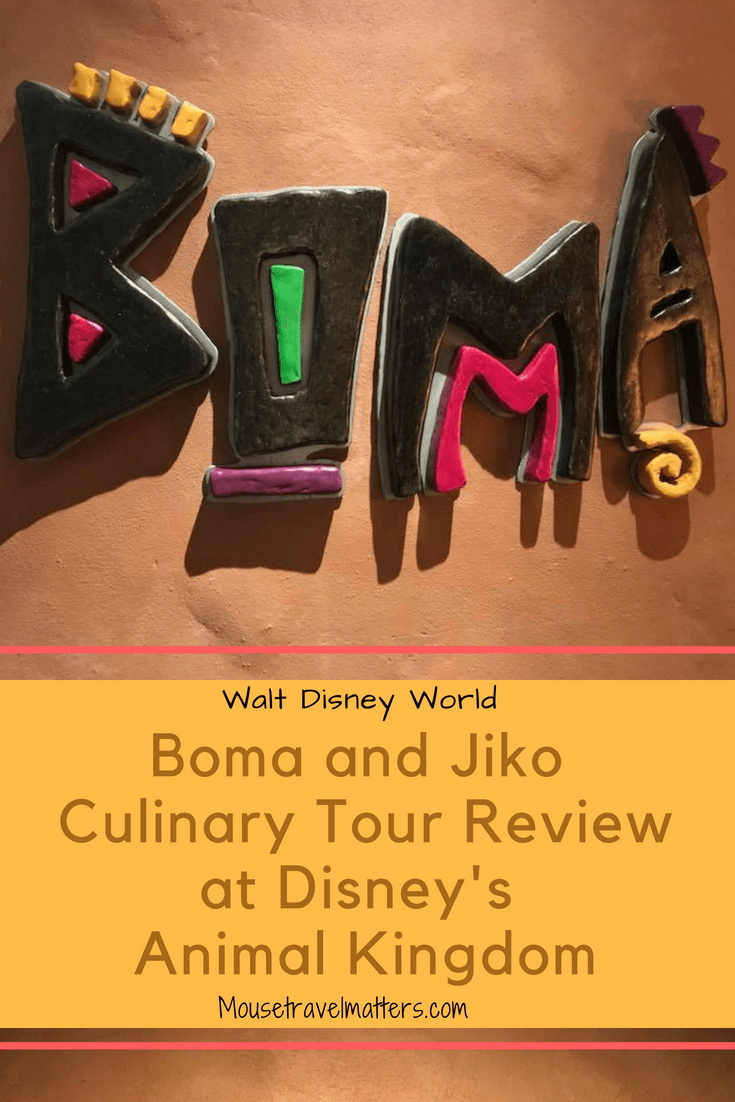 Jiko and Boma Culinary Tour at Disney's Animal Kingdom #animalkingdom