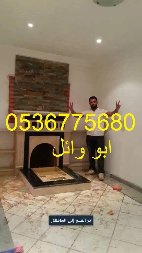 صور مشبات 0536775680 Dde1b2bf0b8043e56a394b1b21bc31e4