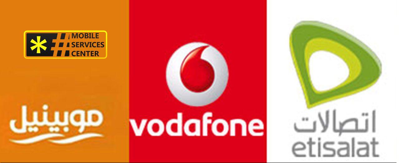 كيف اعرف كم استهلكت من الباقة Vodafone Logo Company Logo Tech Company Logos