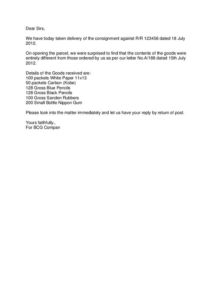 receipt of goods template
