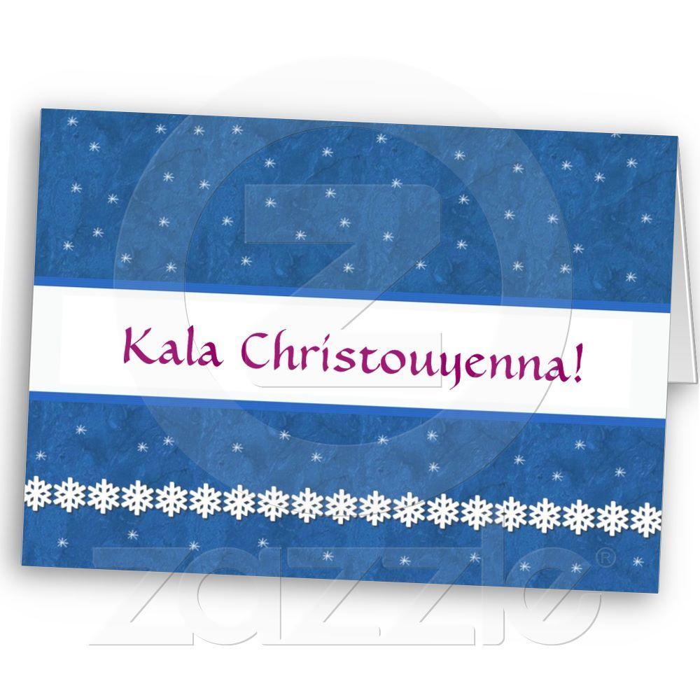Kala Christouyenna Snowflakes Blue Background Holiday Card