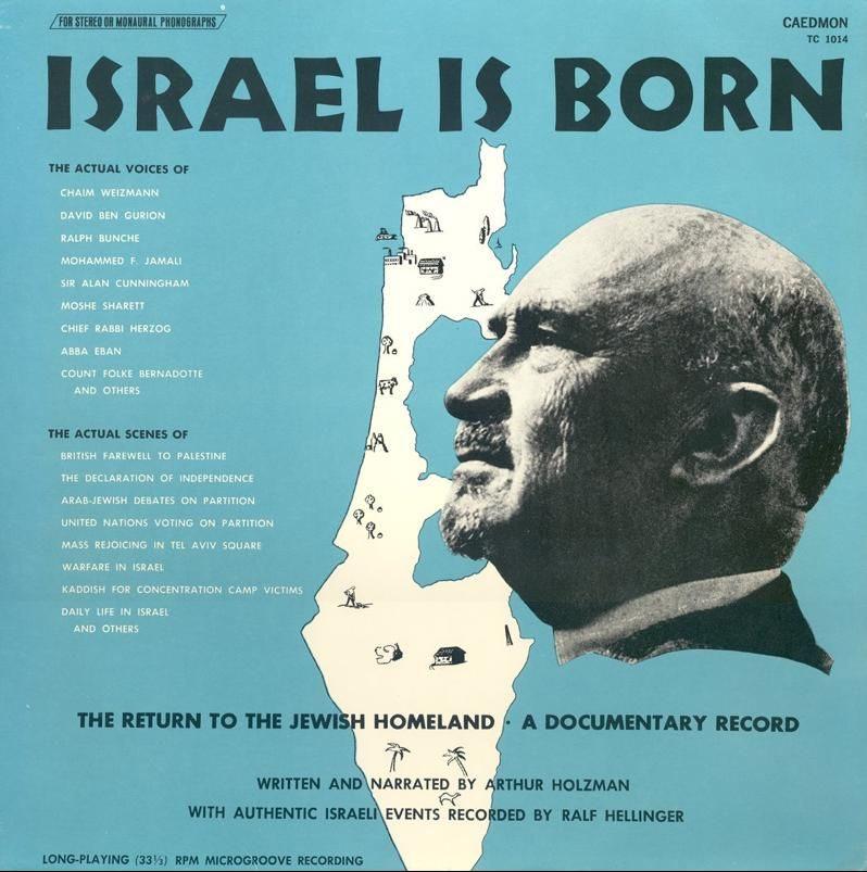Israel Is Born - cover