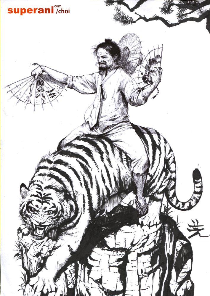 제  목 : tiger dance