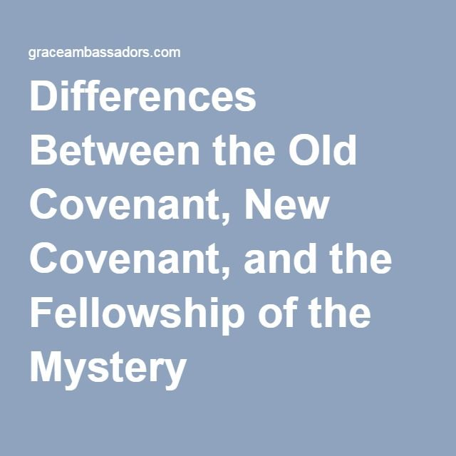 the difference between the old and new covenant