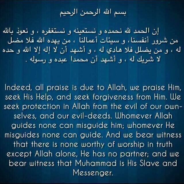 #Allah #Alhamdulillah