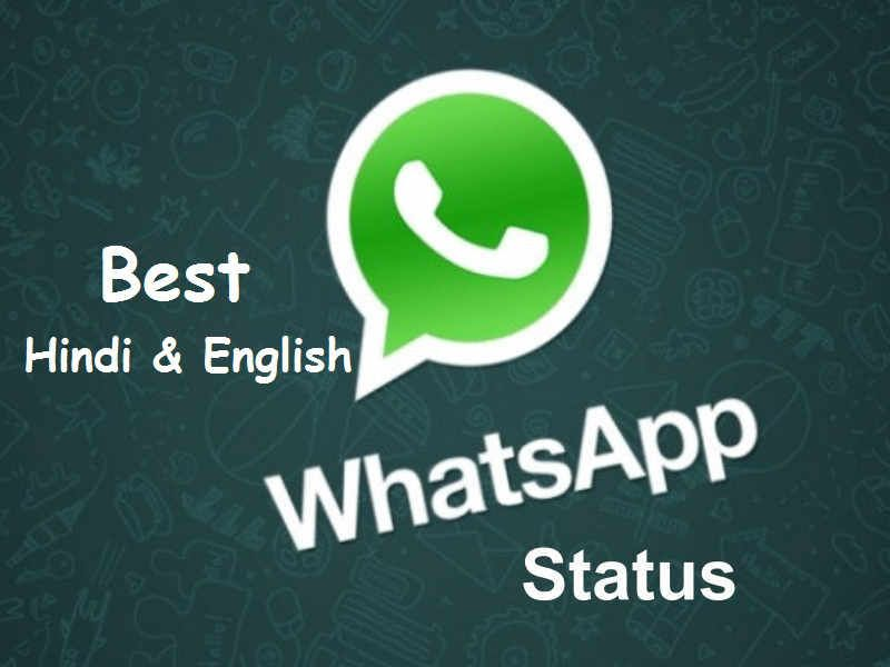 Best, Love, Cool, Funny Hindi Status for Whatsapp in one