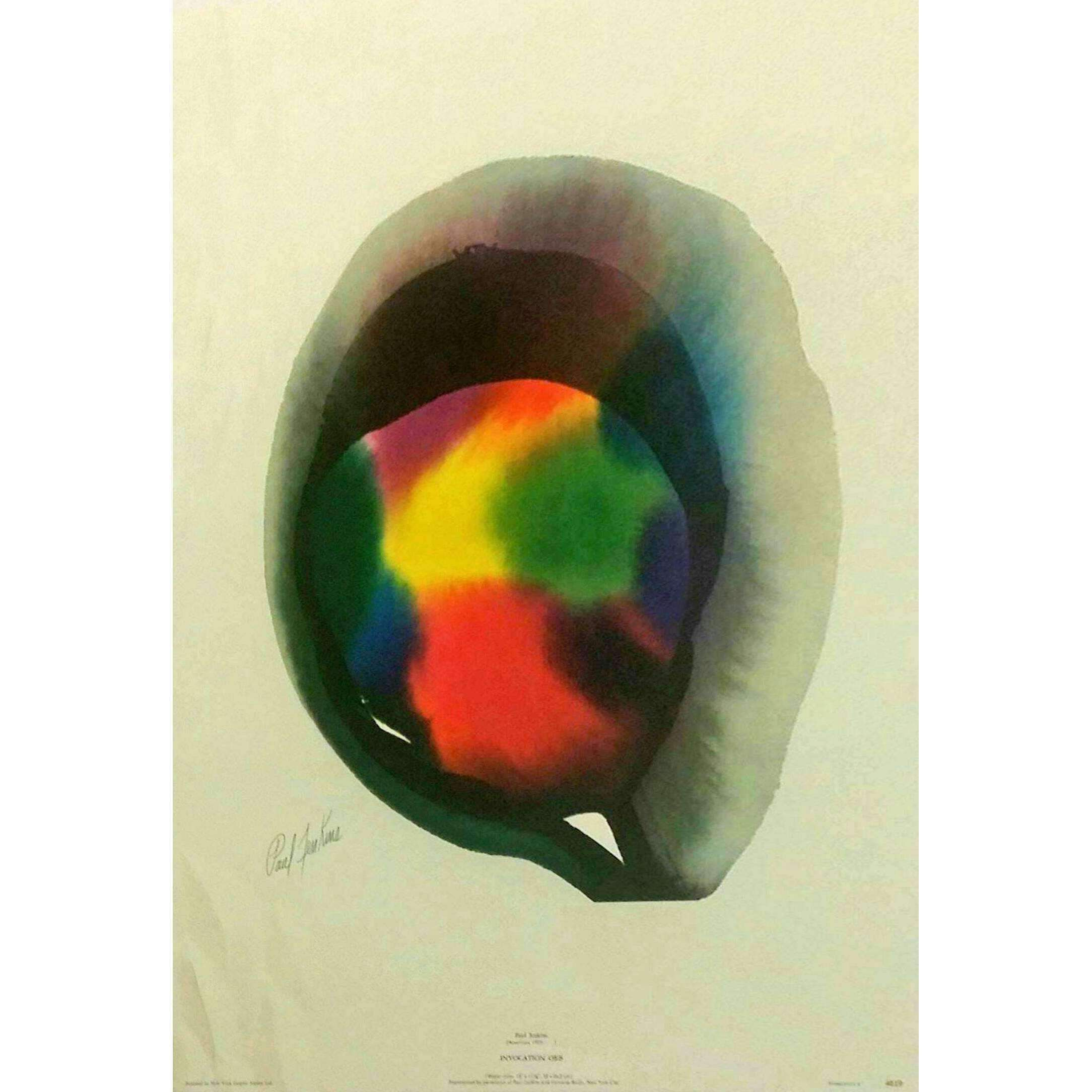 Paul jenkins invocation orb 1962 lithograph art prints
