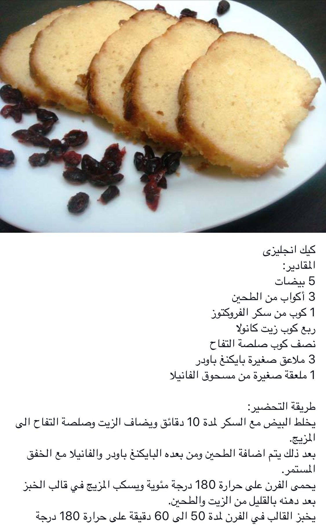 Pin On Cakes Muffin Arabic