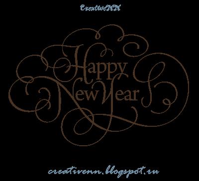 happy new year word