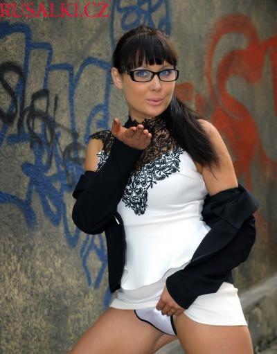 Проститутки железнодорожный моск обл фото 618-707