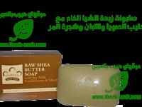 صابونة زبدة الشيا الخام مع حليب الصويا واللبان وشجرة المر Labels