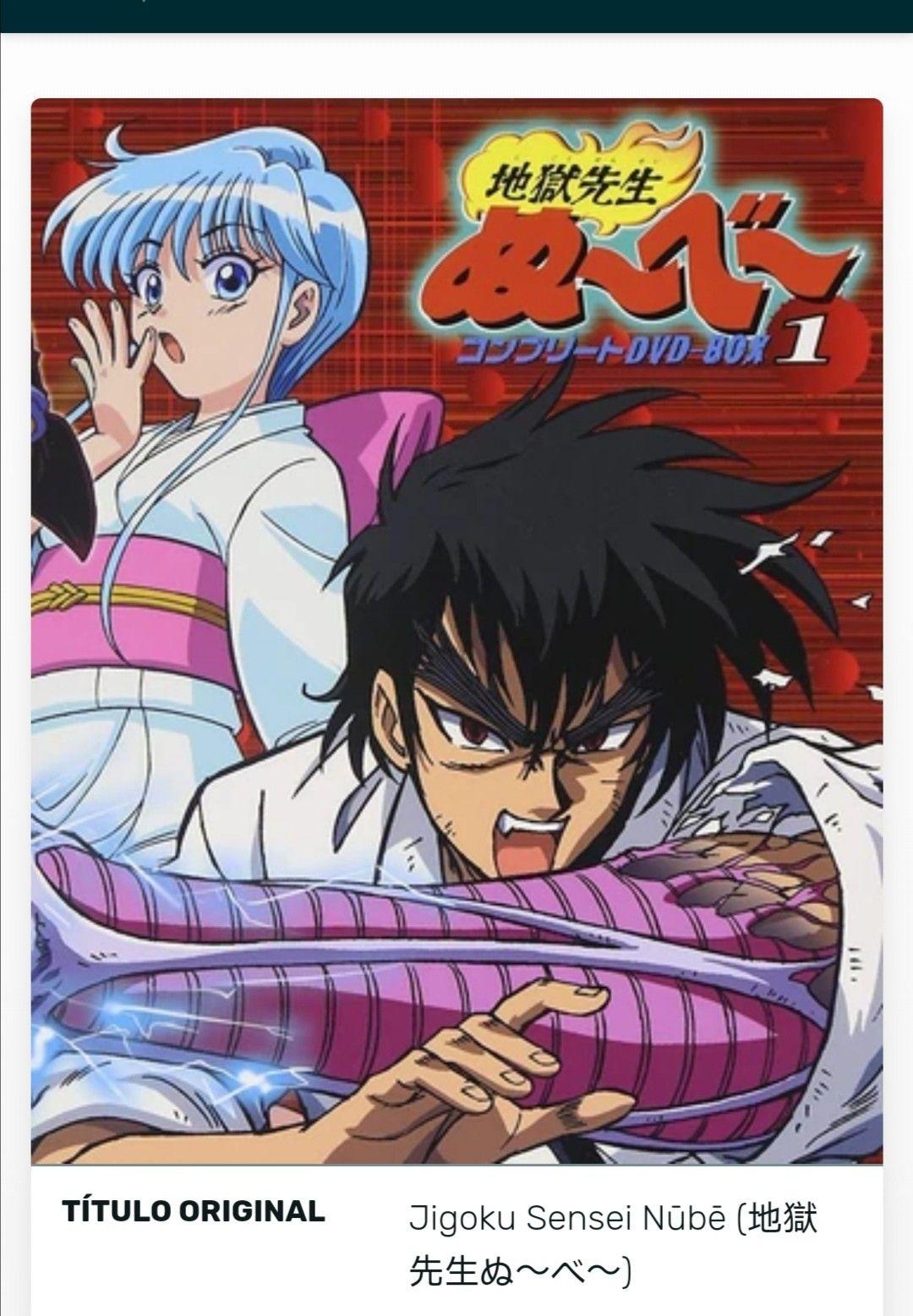 Pin de J.Mario A.A. en manga and anime en 2020 Nubes