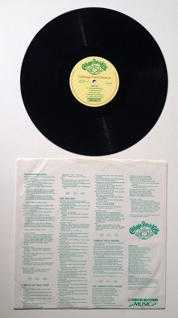 Cabbage Patch Kids Sealed Cabbage Patch Dreams Lp Vinyl Cabbage Patch Kids Patch Kids Vinyl Record Album