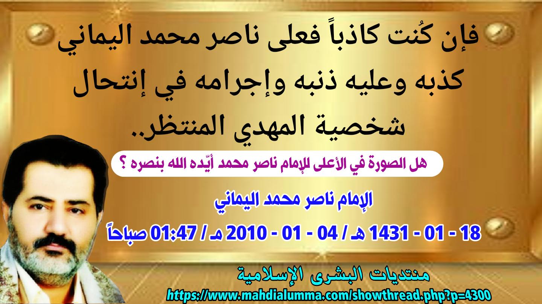 النعيم الأعظم 05 عقيدة الخلافة والإمامة وعلاماتها Home Decor Decals Jala Decor