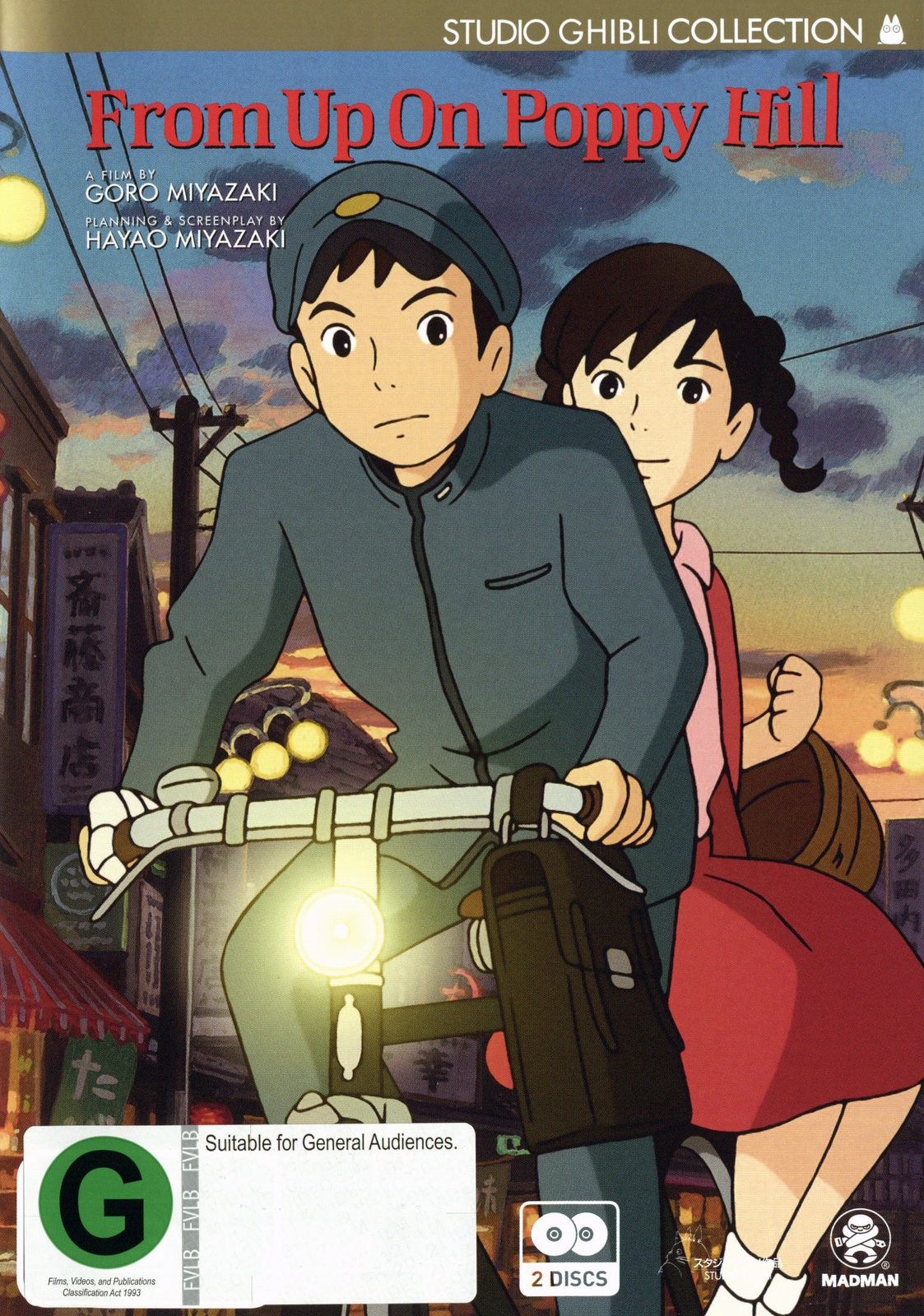 From up on poppy hill dvd in 2021 up on poppy hill
