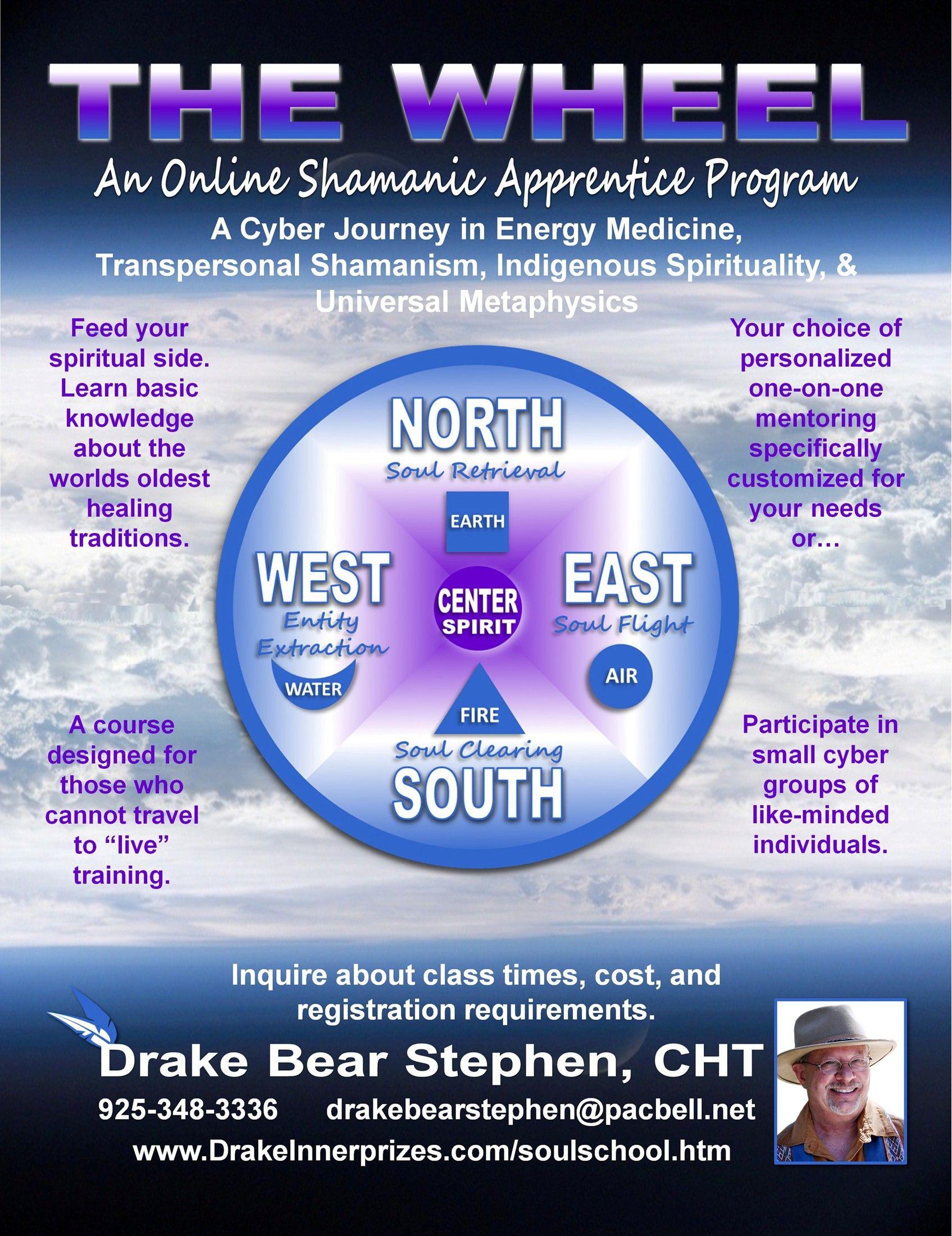 Pin on Drake Bear Stephen Innerprizes