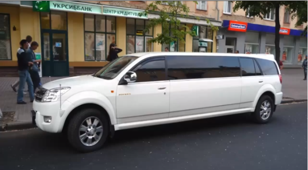Teuerste limousine der welt  Most Expensive Limousines in the World: #10 Great Wall Hover Pi ...