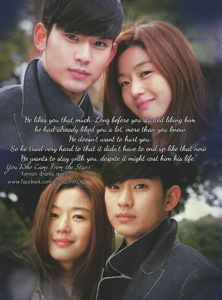 This is my love drama korean