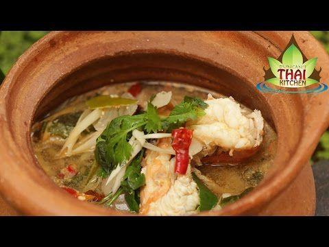 Thai food tom yum goong recipe youtube food thai food tom yum goong recipe youtube forumfinder Gallery