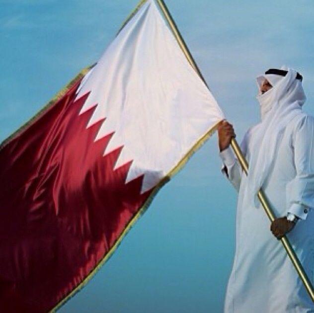 علم دولت قطر Qatar Kids Wear Outdoor