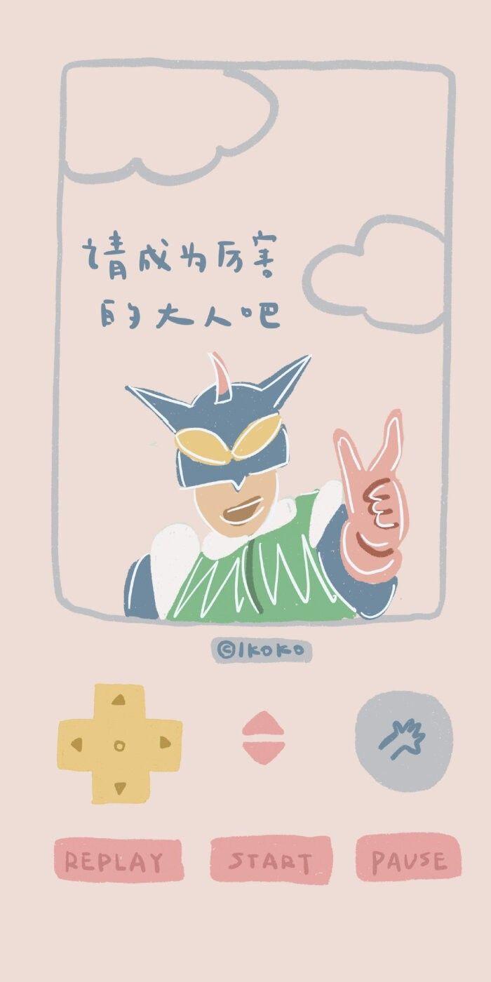 pin by 名菜on 卡哇伊简笔 wallpaper iphone cute cartoon wallpaper cute cartoon wallpapers