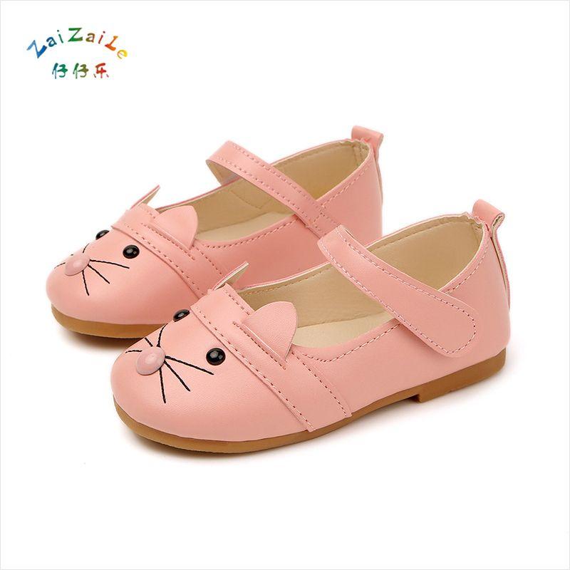Cuero Niñas Princesa Calidad Zapatos Comprar tshoQdxBrC