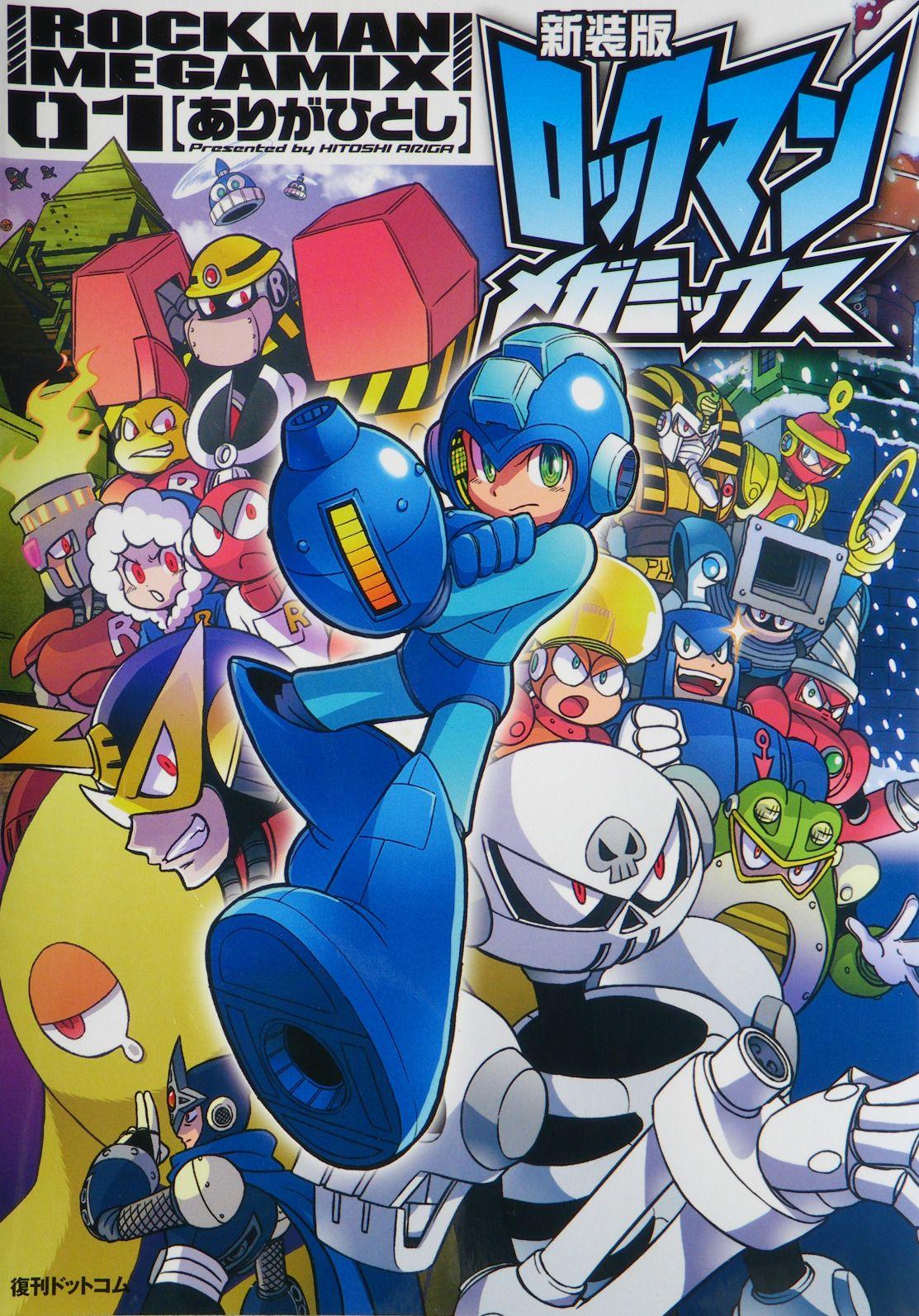 Hentai Arcade Games in pineikici oniluca on manga, comix, games, anime, hentai