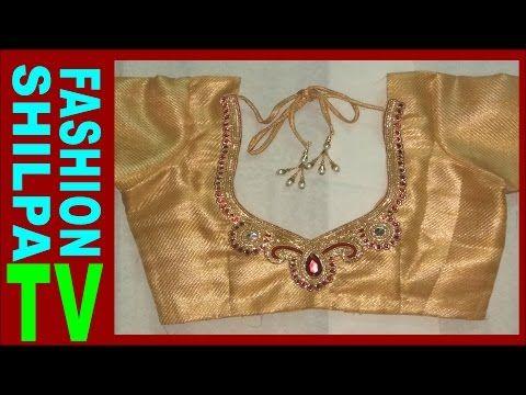 Designer Blouse Neckline Attachment Diy Youtube Blouse Necklines Blouse Designs Fashion Tv