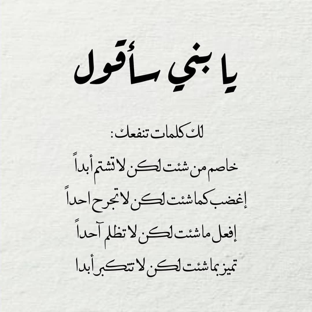 كلام من ذهب Calligraphy Arabic Calligraphy
