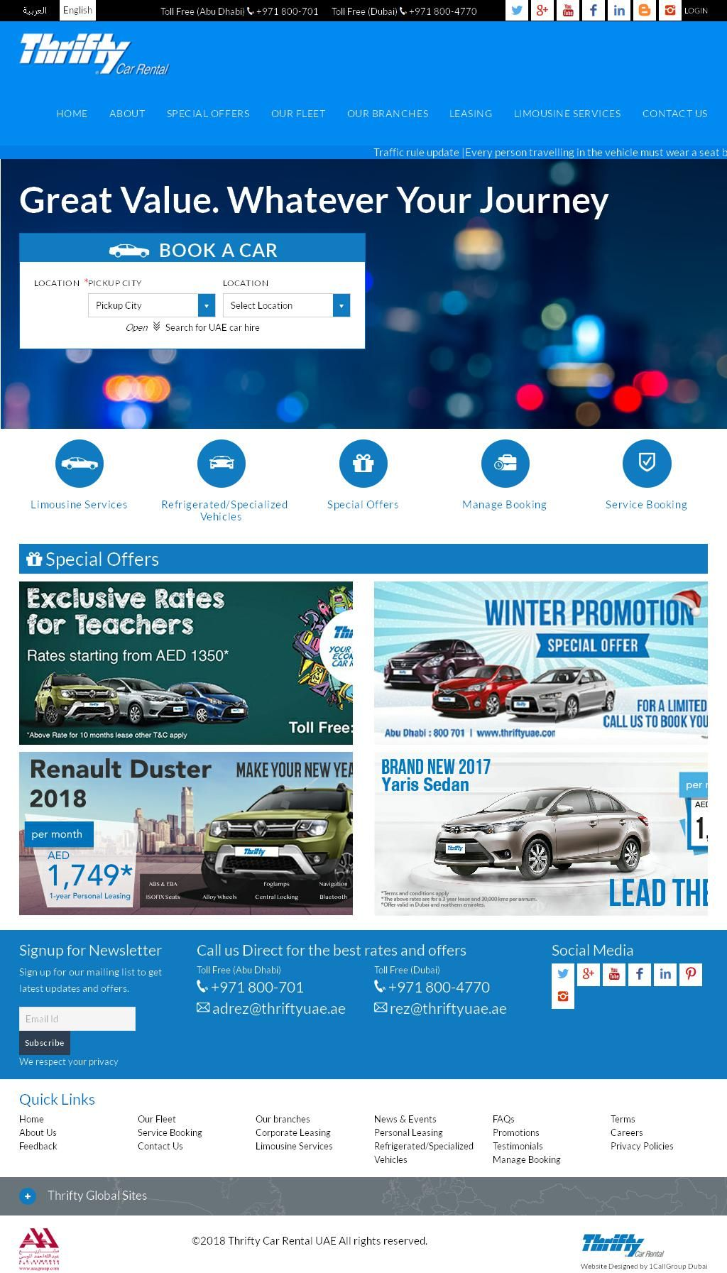 Thrifty Car Rental Company City Centre Ajman, 13/3, Al