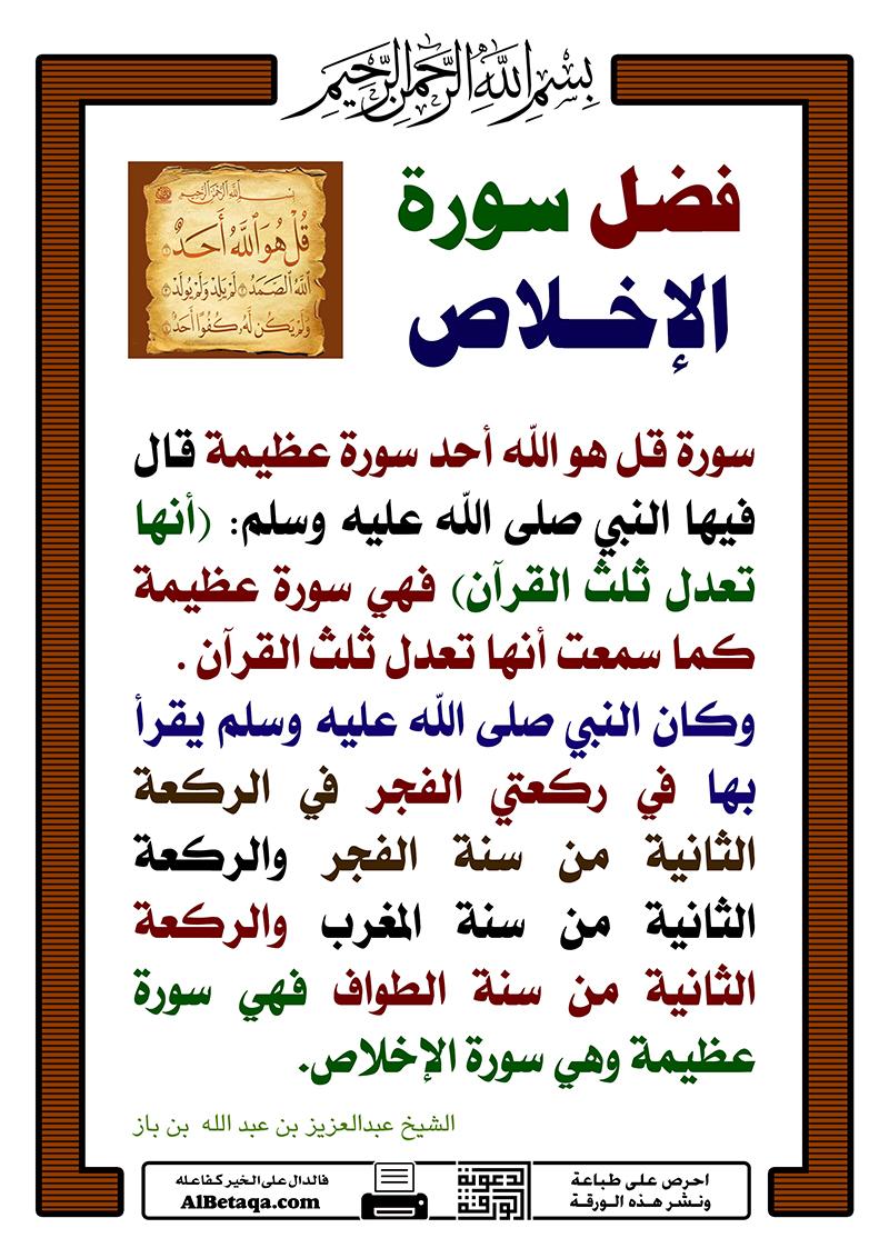 Epingle Par إذاعة القرآن الكريم Sur The Complete Holy Quran القرآن الكريم كامل Citation