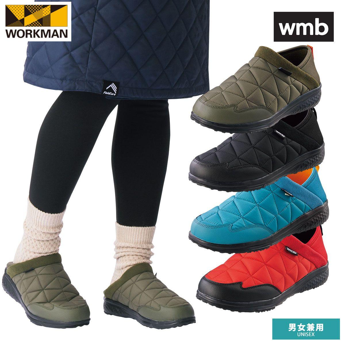 足元の寒さ対策はワークマンで完璧に 新作5種は見つけたら即確保しておこう Camp Hack キャンプハック 作業着 スリッポン 作業服
