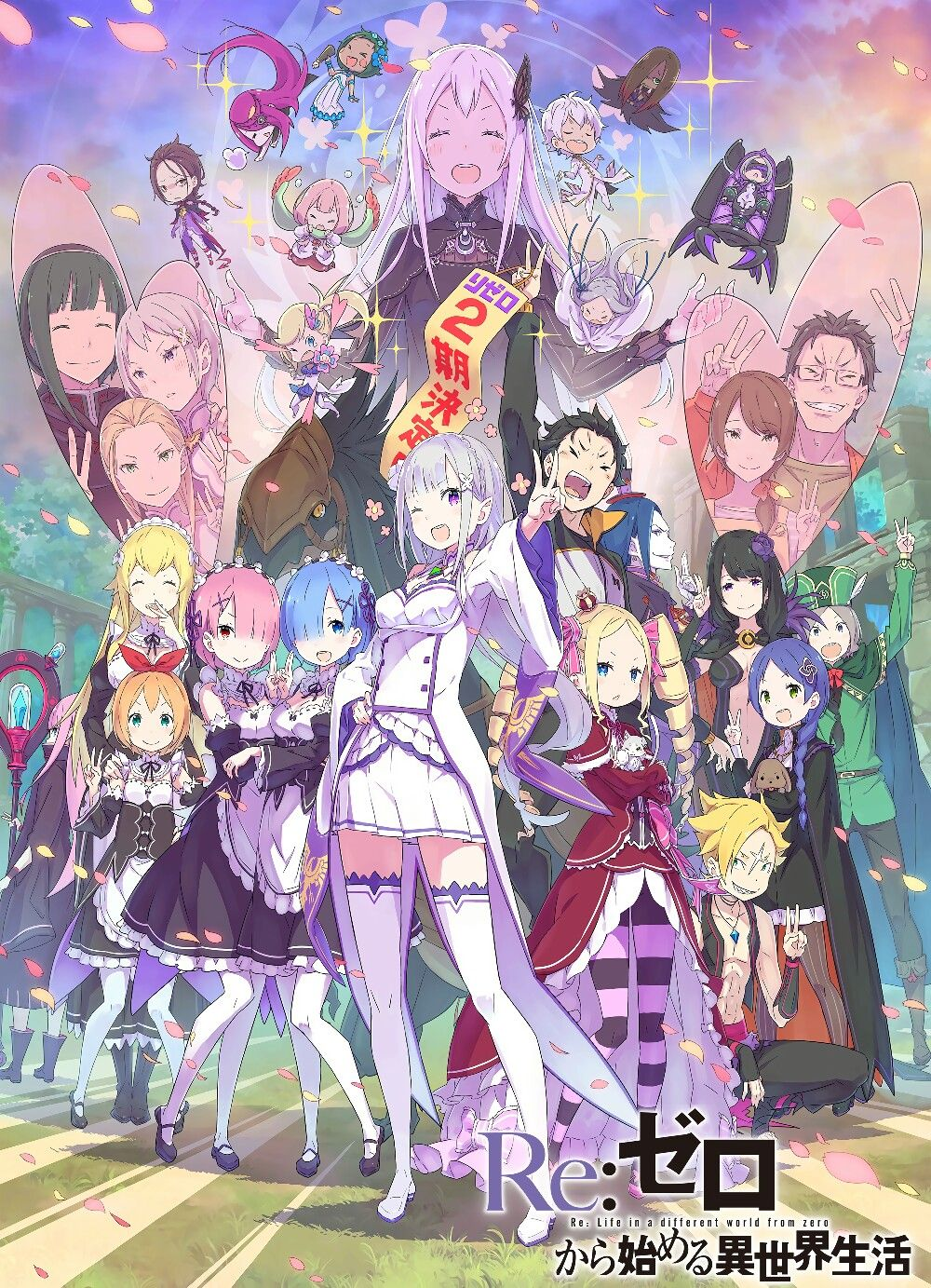 Re Zero Season 2 is Coming💜💓💟💖 Re zero, Animes