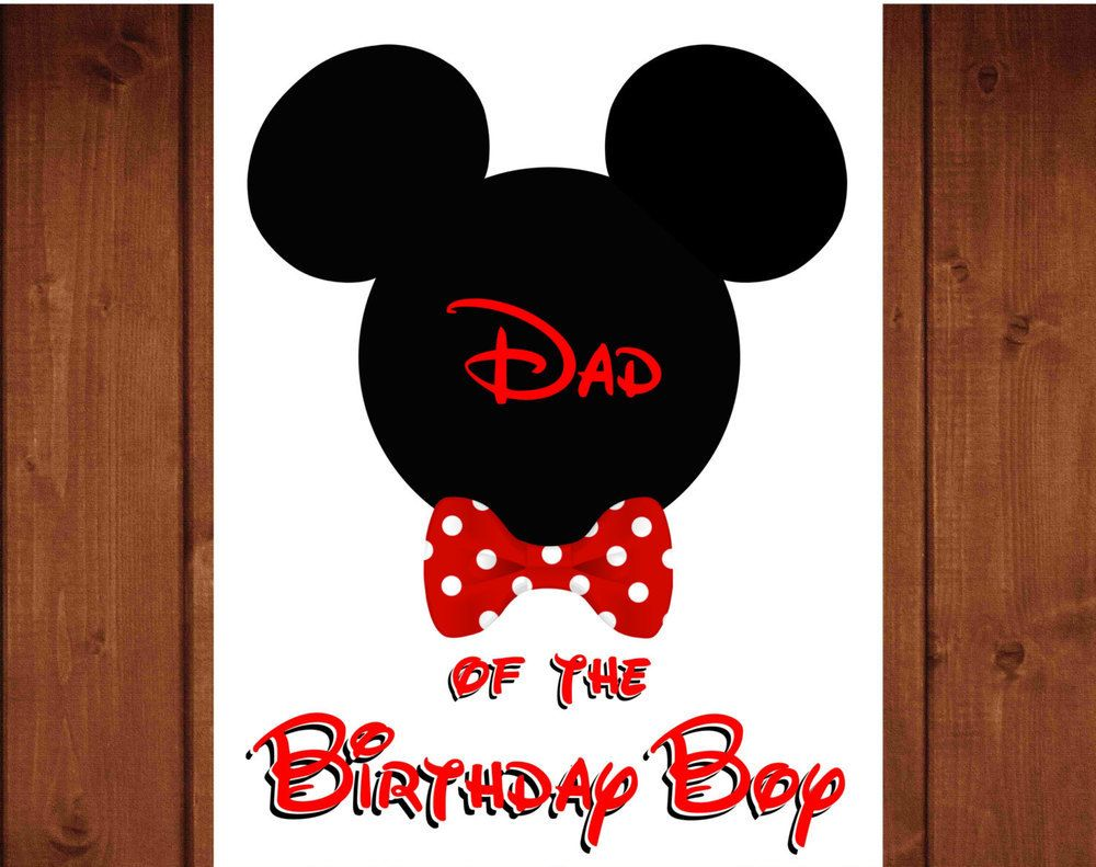 Dad of the Birthday Boy inspired by Mickey Mouse, iron on