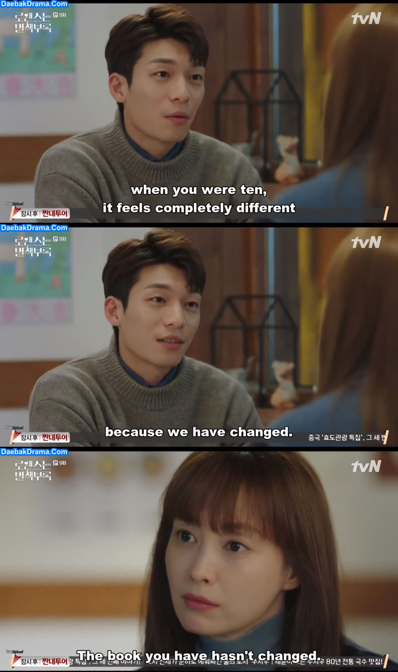 Romance Is A Bonus Book 7 Drama Quotes Kdrama Quotes Romance