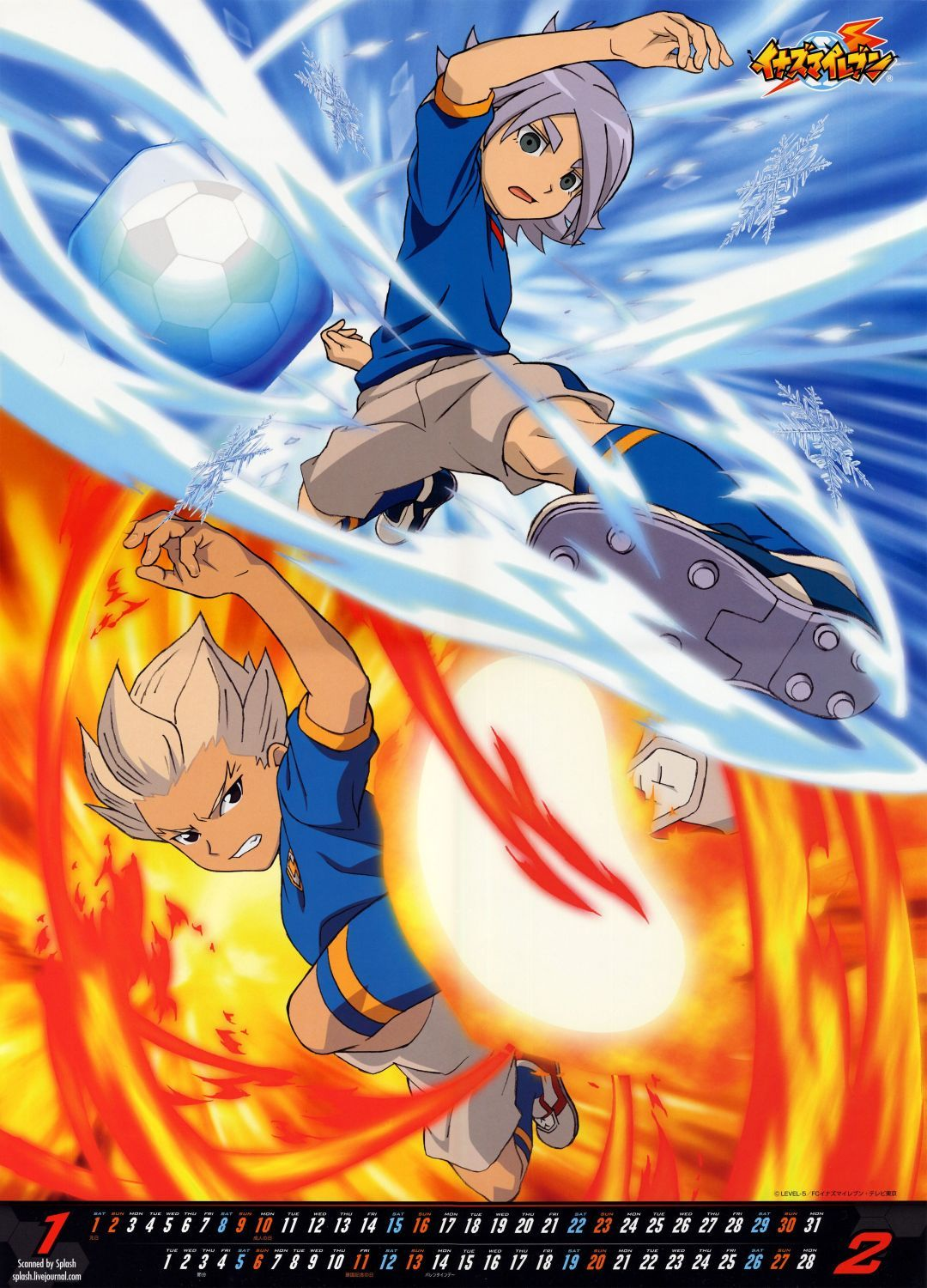 Inazuma Eleven Android Iphone Desktop Hd Backgrounds Wallpapers 1080p 4k 112295 Hdwallpapers Androidw Anime Anime Images Inazuma Eleven Wallpaper 11 anime wallpaper android hd