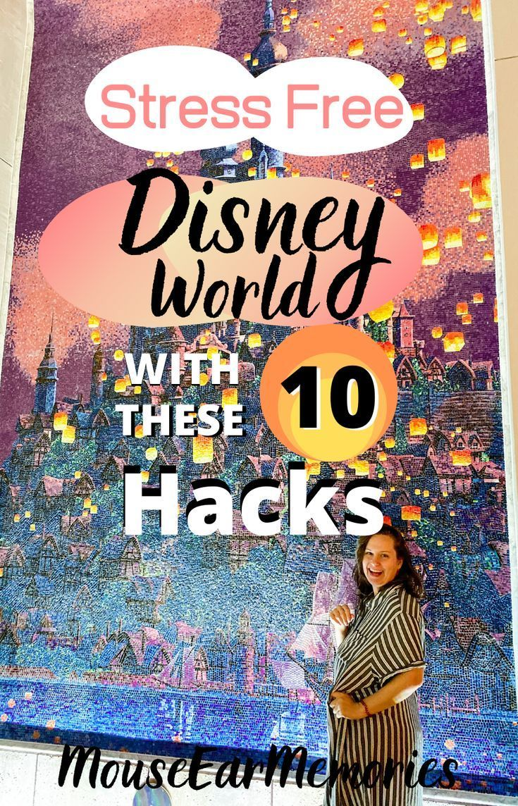 Stress Free Hacks for Disney World    Treat Yo Self. It's time we make Disney World Fun again! Stop letting this vacation that's supposed to be fun, be a headache. Learn what your doing wrong and make it write with these stress stomping tips for an easy and relaxing Disney Vacation.   #disney #Free #hacks #Learningvacations #stress #world