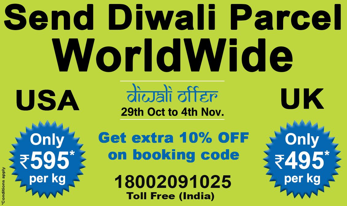 Special Discount Offer Send Parcel worldwide & Get extra