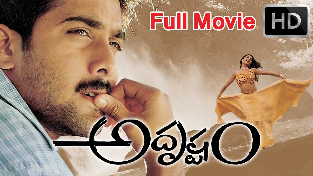 awesome Adrustam Full Length Telugu Movie Telugu movies