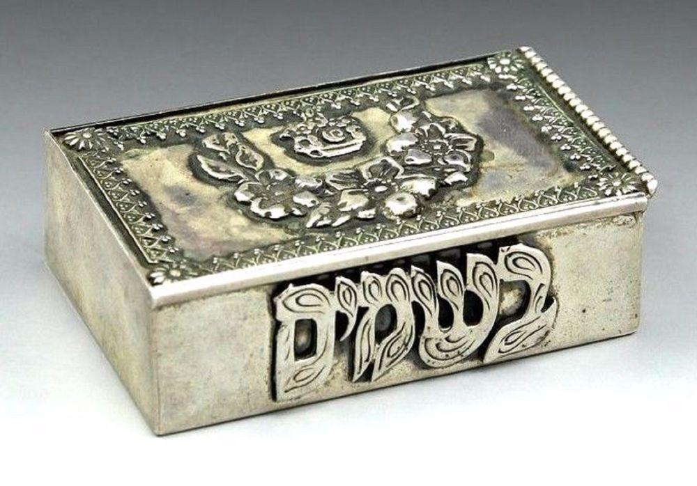 Vintage Judaica Sterling Silver Besamim Havdalah Spice Box Netafim Signed Israel