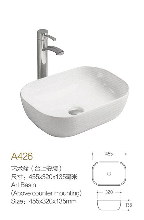 Product Name Hand Basins Model No Db A426 Dimension 455x320x135mm 1 Inch 25 4 Mm Volume 0 028cbm Gross Weight 5 Kgs Wash Hand Basin Sink Basin