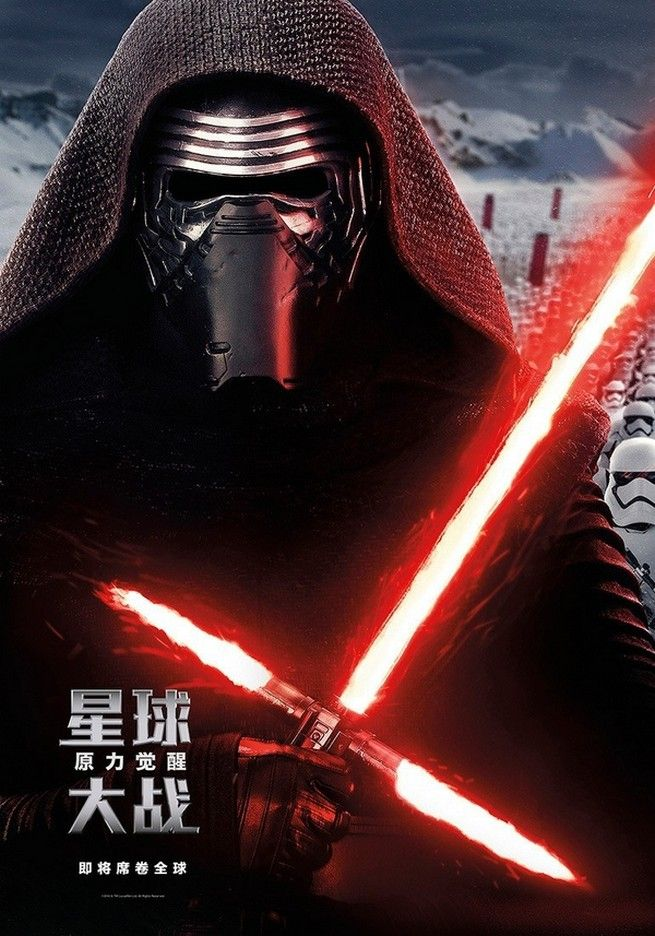 New Star Wars The Force Awakens Chinese Posters.